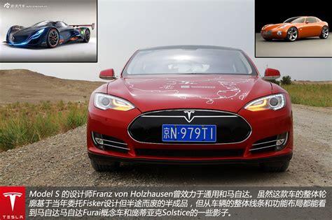 Tesla Travel Gallery Tesla Travel In China World Automobile China
