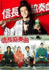 dramacool love in the moonlight nobunaga concerto 2014 tv mini series 11 episodes