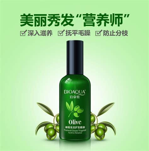 olive oil for hair wiki dry hair treatment olive oil brand new olive hair oil 50ml