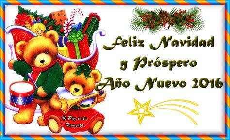 imagenes feliz navidad y prospero año 2016 174 im 225 genes y gifs animados 174 tarjetas de feliz navidad y