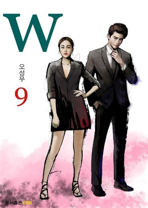 film korea ghost lee jong suk 73 best images about w two worlds manga collection on
