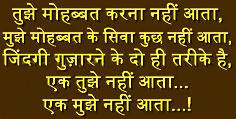 hindi sayri cute tanishka romantic shayari