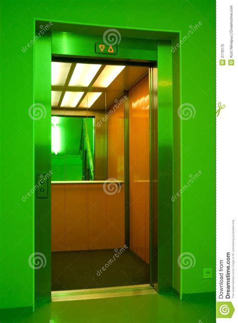 Design My Bathroom Free open lift elevator doors royalty free stock photo