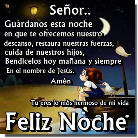 imagenes feliz noche mama centro cristiano para la familia buenas noches buenas