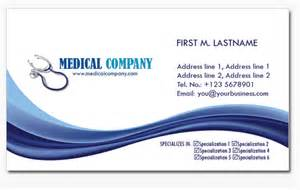4 medical business cards psd templates best business