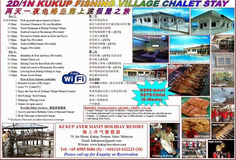 new year tour package malaysia new year 2016 tour package from malaysia 28 images