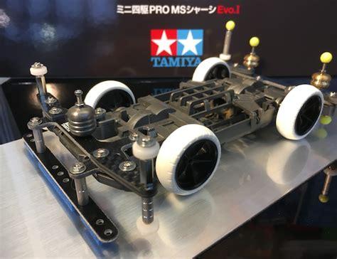 Tamiya Mini 4 Wd Heat Edge Metallic Ver Ma Chassis tamiya mini 4wd pro ms chassis evo i hobbymedia