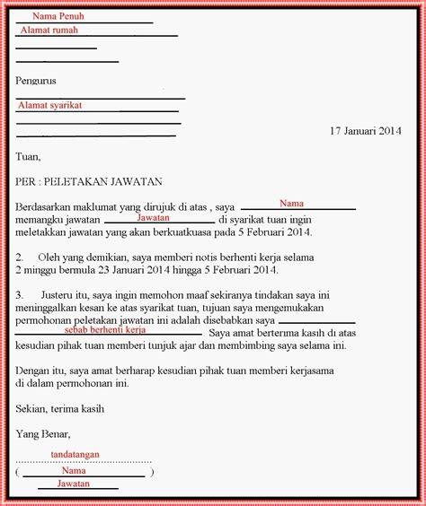 28 contoh surat rasmi notis berhenti kerja seminggu 16620106
