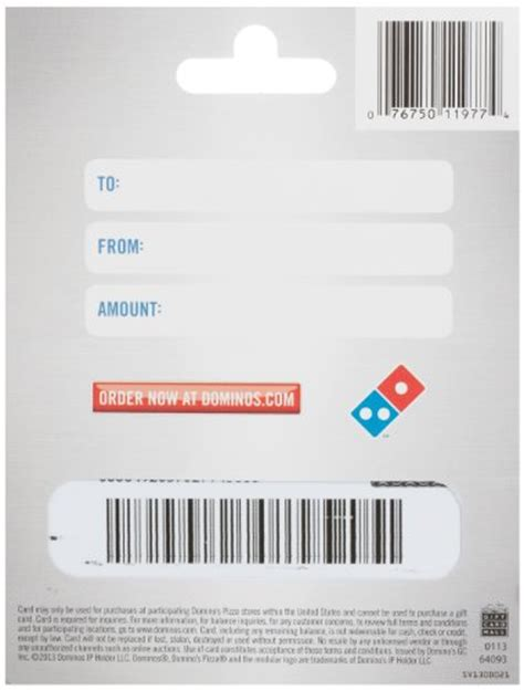 Giftrocket Gift Card - dominos pizza gift cards mail