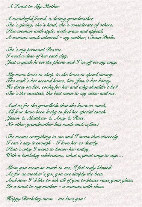 Sle Bat Mitzvah Speeches bat mitzvah candle lighting poems exles lighting