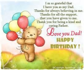 dgreetings happy birthday card beautiful quates happy birthday happy