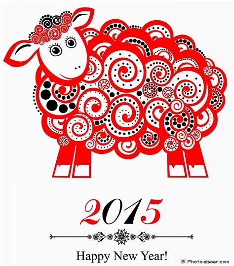new year 2015 year of the sheep or goat happy new year 2015 the year of the sheep