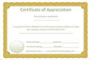 certificate template on word 7 certificate of appreciation template word