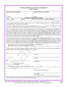 Lien Agreement Template doc 575709 mortgage agreement template mortgage