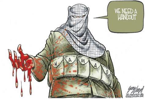 T Shirt Go Hijrah kerry pledges 212m u s taxpayer dollars to hamas