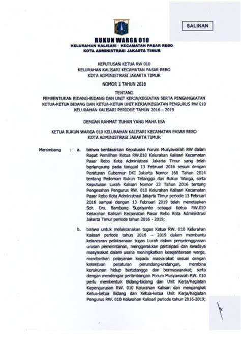 rukun warga 010 kelurahan kalisari contoh surat perintah membayar