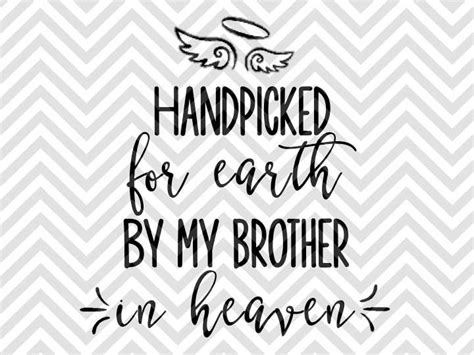handpicked  earth   brother  heaven svg  dxf cut file pn kristin amanda designs