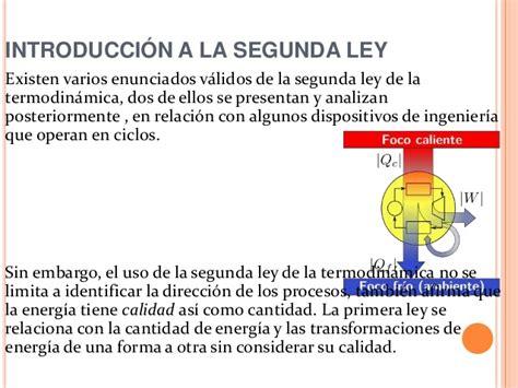 la ley de la 8479536616 segunda ley de termodinamica