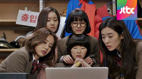 Dvd Drama Korea School 2017 jual dvd seonam high school investigators order via