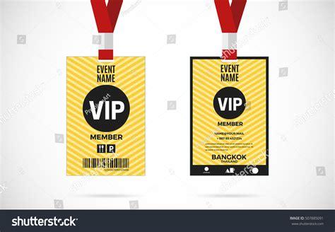 vip member card template vip member card set lanyard vector stock vector 507885091