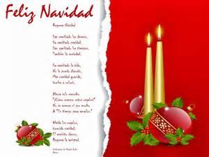 tarjetas animadas gratis de feliz navidad imagenes tarjetas postales e imagenes de navidad para descargar e