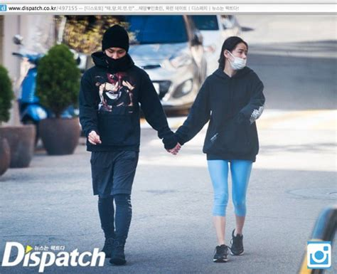 nb taeyang and min hyo rin are in a relationship spotted together taeyang and min hyo rin couple captured on a date