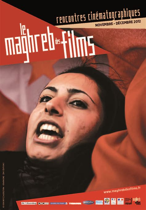 8 Documentaries Im About by Arabe Tunisien 2011