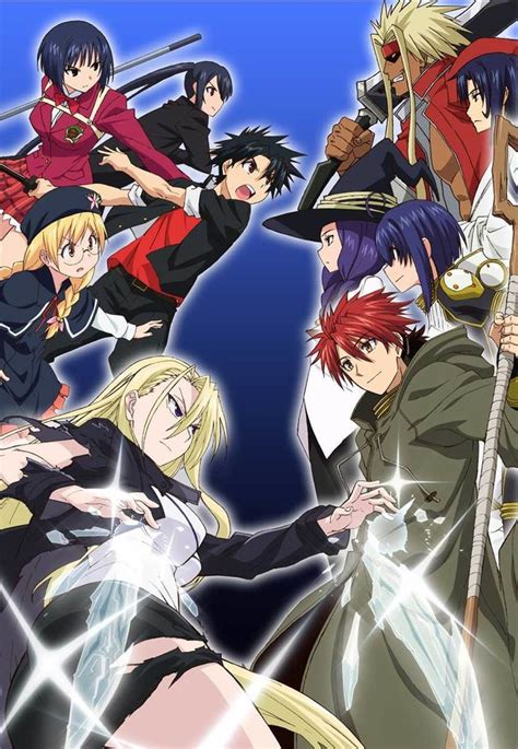 6 Anime One Vostfr by L Anime Uq Holder En Teaser Vid 233 O