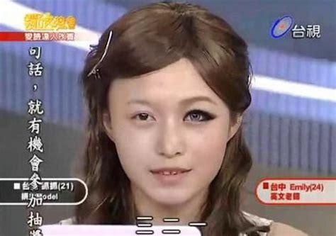 eye makeup for small eyes | eye makeup