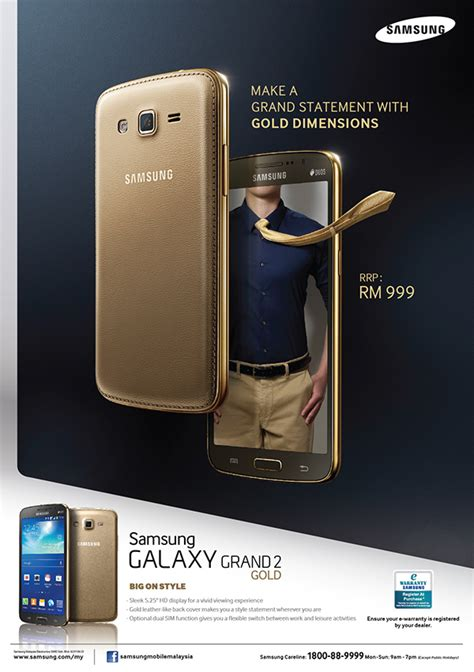 samsung galaxy grand  gold print