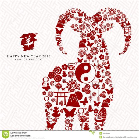 new year 2015 year of the sheep or goat happy new year of the goat 2015 card stock vector
