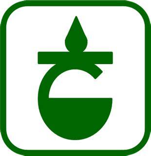arab gulf logo image gallery oil company logos
