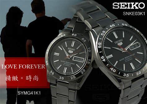 Snke03k1 jual seiko snke03k1 symg41k1 baru jam tangan