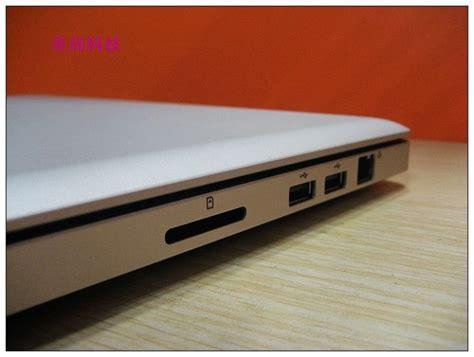 Kisaran Macbook Pro macbook pro ala cina