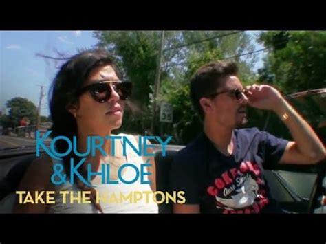 kourtney & khloe take the hamptons sneak peeks: kourt