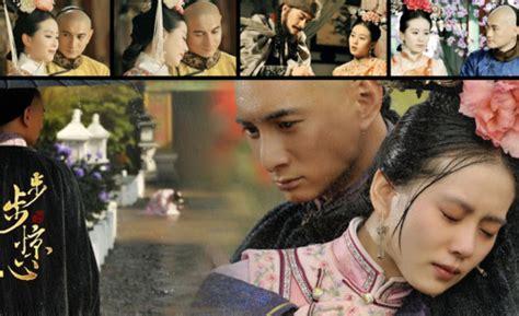 bu bu jing xin starling by each step magazine playplaylah bu bu jing xin scene translation kneeling in the