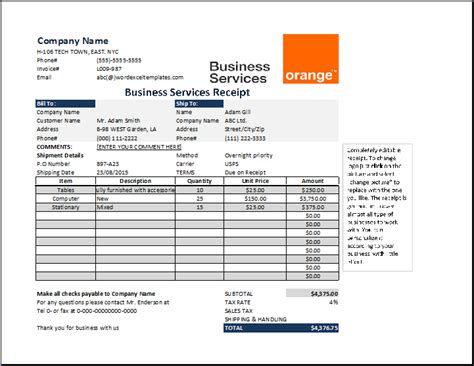 corporate distribution receipt template ms excel business services receipt template receipt