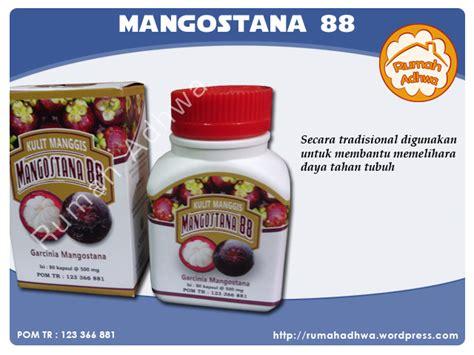 Exclusive Kapsul Kulit Manggis Mangostana 88 Garcinia Mangostana Age kulit manggis mangostana 88 rumah adhwa