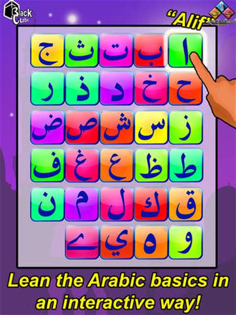 Does Itunes Gift Card Work In App Store - alif baa taa alphabet on the app store on itunes