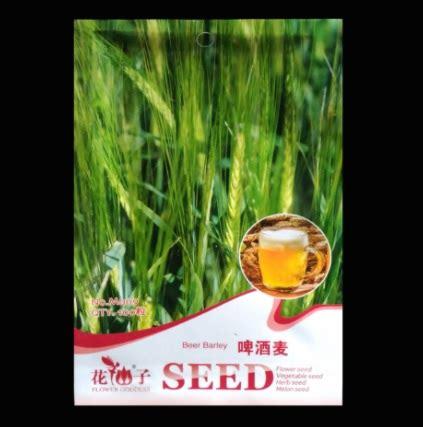 Jual Biji 100 Bunga benih retail asia barley 100 biji jual tanaman