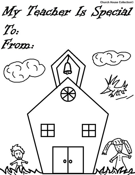 coloring pages for teachers church house collection my is special