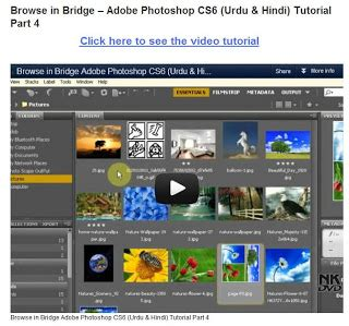 adobe photoshop 7 tutorial hindi nidokidos learn adobe photoshop in hindi urdu language