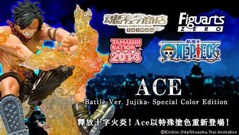 Figuarts Zero Ace Special Color figuarts zero ace battle ver jujika special color edition premium bandai 台灣 大人與小孩都可以樂在其中的萬代官方網站