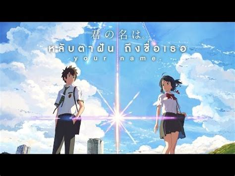 download kimi no nawa indo sub full movie in hd mp4 3gp