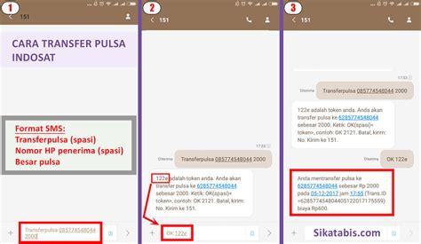 Pulsa Indosat 50000 2 cara transfer pulsa indosat im3 mentari matrix