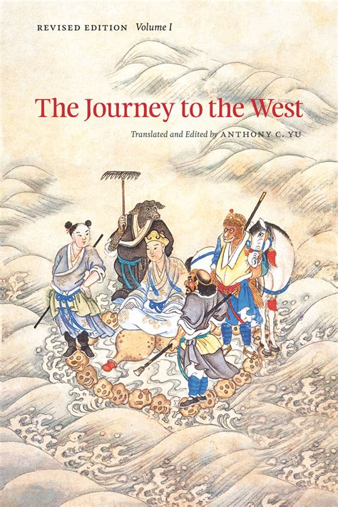 of the west books the journey to the west revised edition volume 1 yu