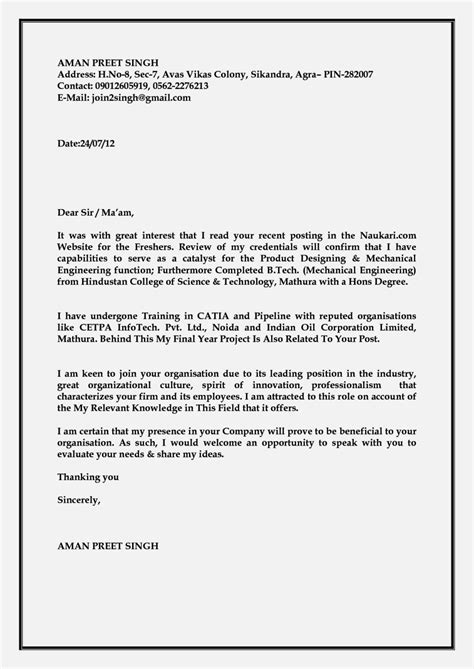 Information Systems Engineer Cover Letter by Cover Letter For Mechanical Engineer Fresher Resume Template Cover Letter