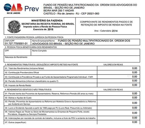 comprovante de rendimentos inss ano base 2015 saiba como imprimir o informe de rendimentos da oabprev rj