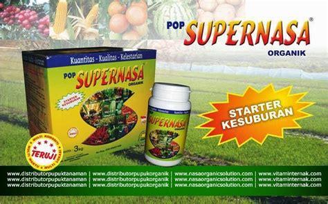 Pupuk Potasium Nitrat fungsi pupuk urea bagi tanaman sawit harga pupuk kelapa