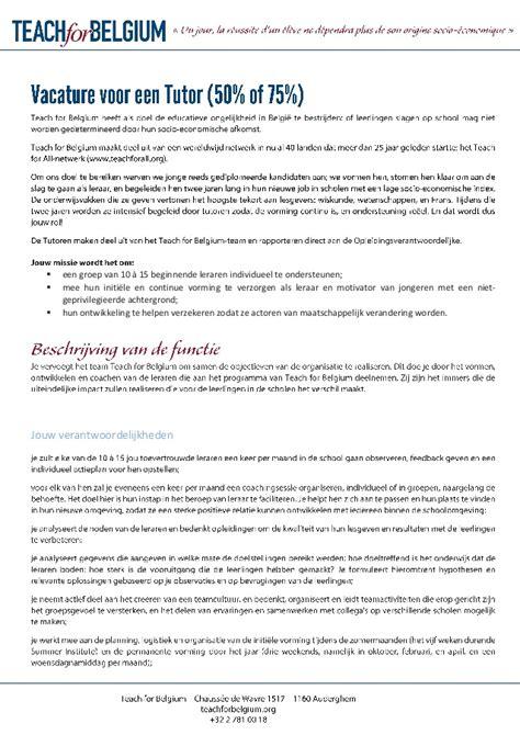 description tutor nl 20160524
